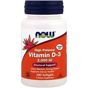 Витамин D на iherb.com