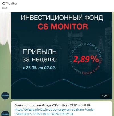 investicionnyj-fond-cs-monitor